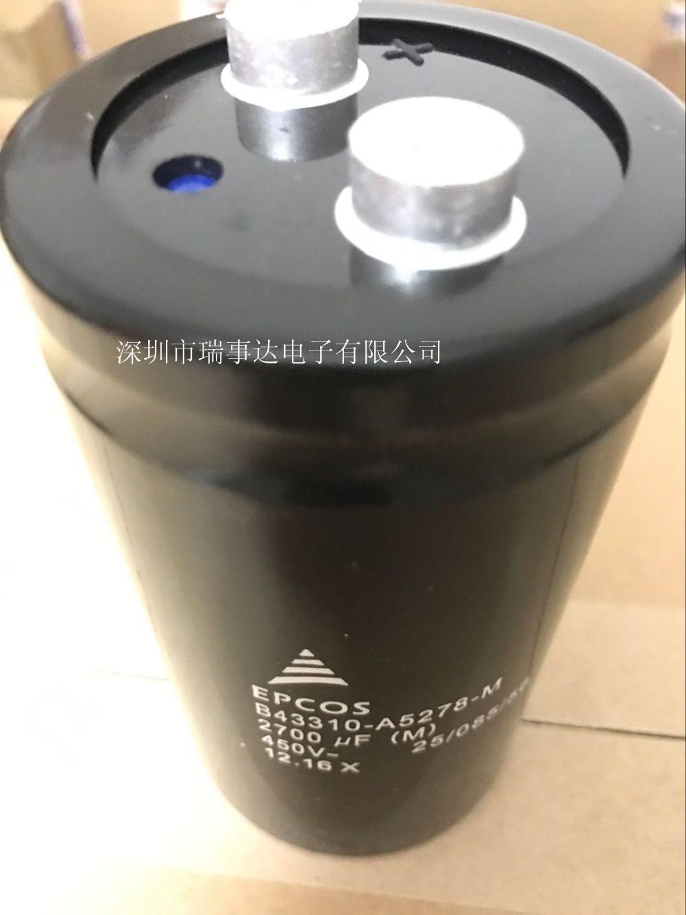EPCOS B43310-A5278-M电容器2700uF/450V