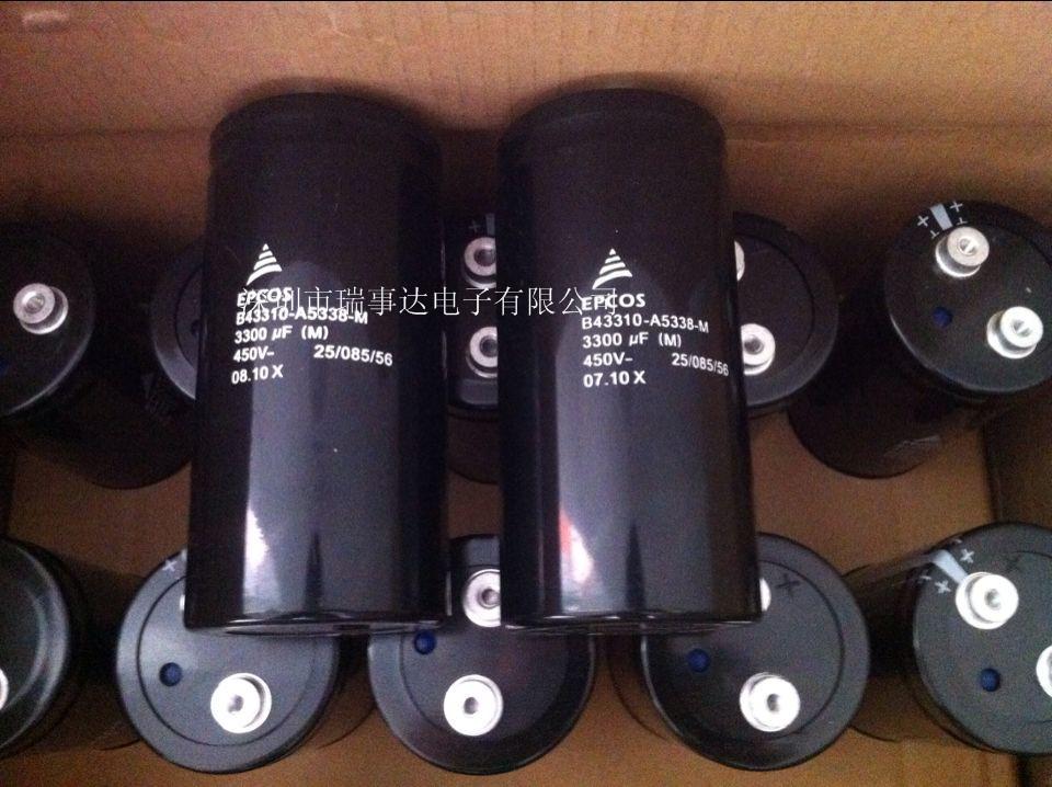 EPCOS B43310-A5338-M电容器3300uF/450V