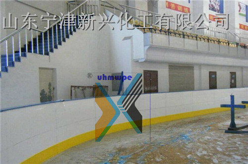 HDPE冰球场围栏 厂家直销优质耐腐蚀围栏 冰球场工程塑料围栏批发