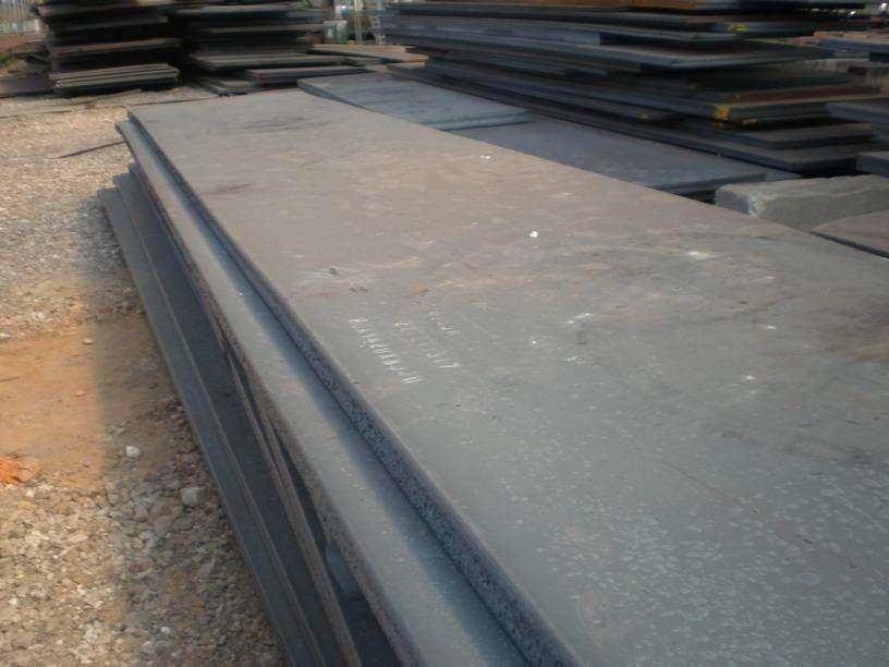 重载车用WH1250钢板哪里有舞阳钢铁现货价格