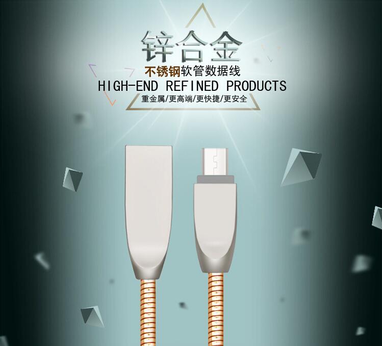 第一品牌VISER厂家直销安卓苹果金属带麦耳机