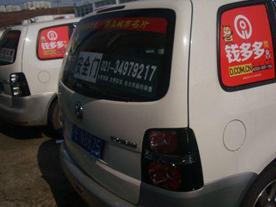 上海出租车广告专业发布,上海出租车双面侧窗广告,覆盖面广,到达率高