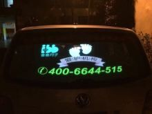 上海出租车广告,一手发布上海出租车炫彩背投广告,夜晚更加吸引目光关注