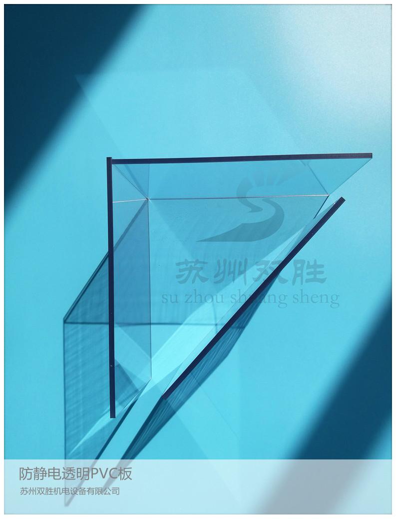 专业带来销售 进口防静电PVC板 防静电亚克力板  防静电PC板  雕刻加工  同城送货