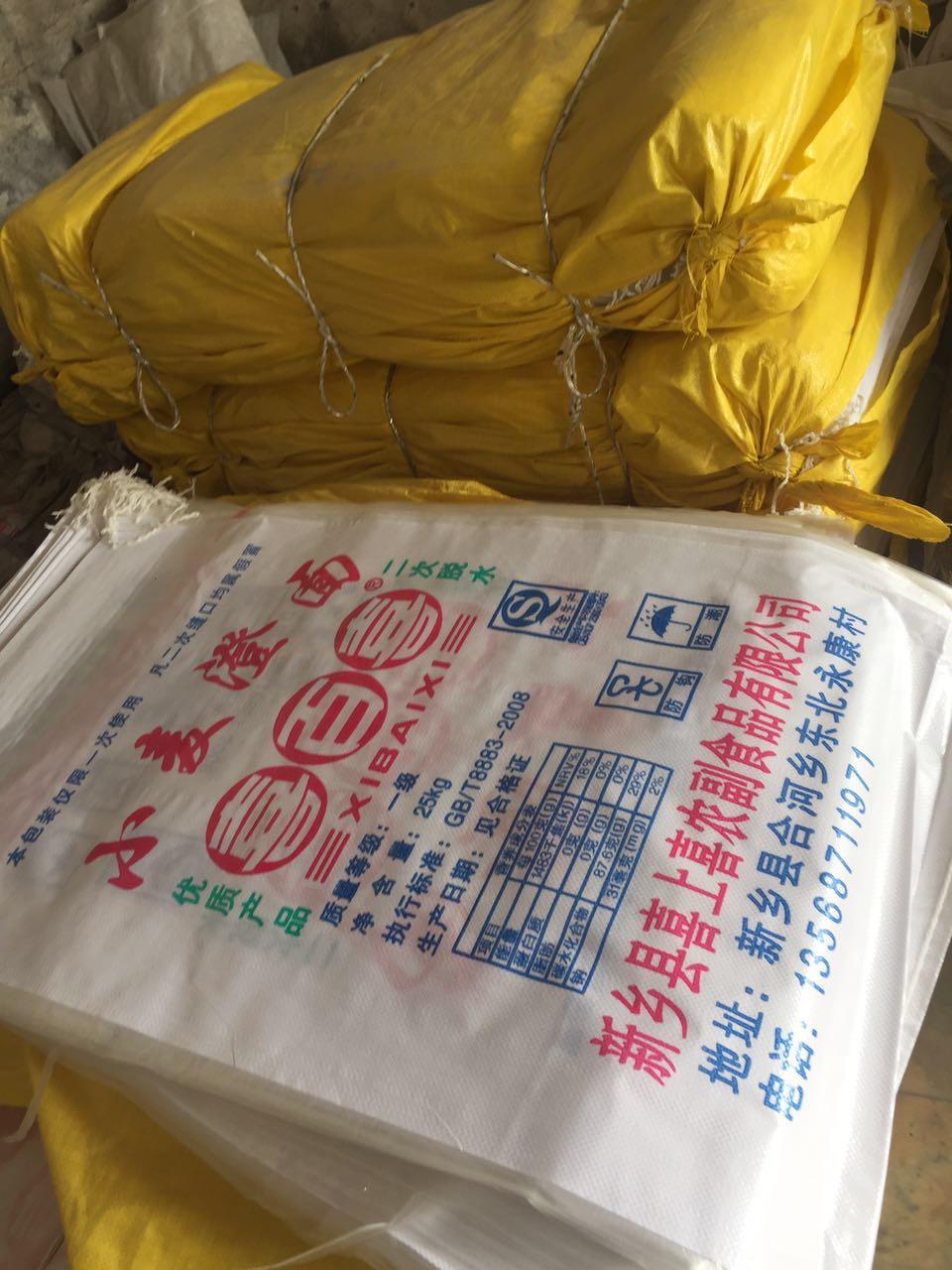 陕西广东小麦淀粉批发价格