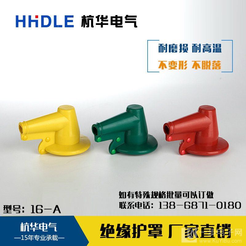 高压变压器护套 避雷器绝缘护罩 硅橡胶保护套