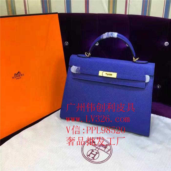 原品爱马仕包包-腰带-旅行箱工厂货源,专柜一比一品质