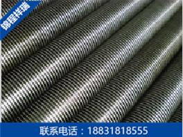 【温室大棚翅片管厂家】-中国行业信息网