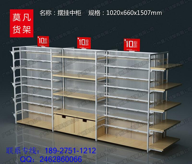 厂家直销名创货架,三福货架,文具店货架,书店专用货架