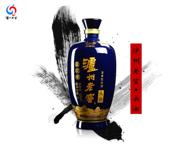 52度蓝花瓷头曲酒