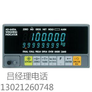 AD4401 日本AND 称重配料显示器 模拟输出 (4-20mA) OP7
