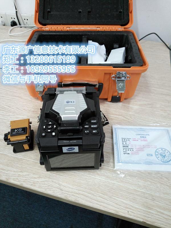 高价回收二手光纤熔接机