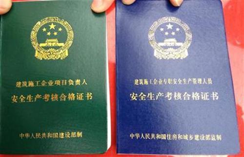客运资格证学习哪家好、太仓证、苏州合诚教育(多图)