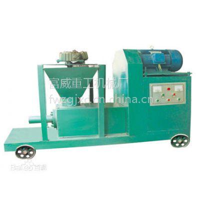 富威重工机制炭粉成型机fw-70