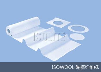 陶瓷纤维纸销售厂家