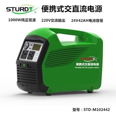 厂家直销便携式野外应急电源 户外旅游备用移动电源 220V充电宝