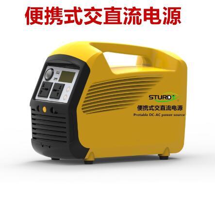 供应500W便携式交直流电源 深圳斯泰迪STURDY-M052426