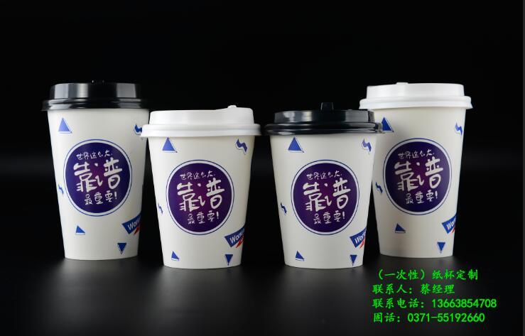 郑州开封奶茶杯厂家定做/平顶山安阳奶茶杯批发价格