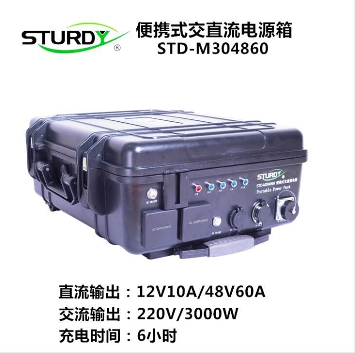 3000W逆变电源 通讯应急备用电源 户外220V移动电源 EPS应急电源