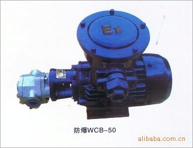 四川-成都格兰特优质大扭矩液压马达OMR-200