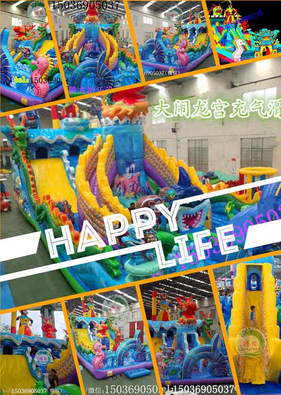 腾龙厂家直销最新款大闹龙宫充气城堡 变色龙充气滑梯大气包 质量有保证