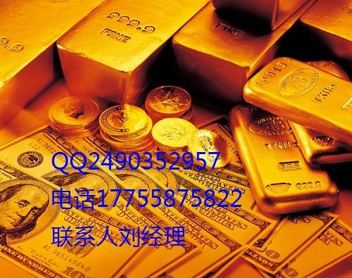 湖南国际矿交所白银