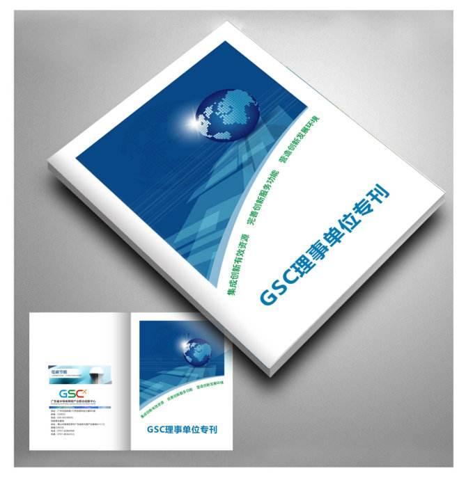 海南书刊 海南纸箱厂 订做包装盒 厂家直销