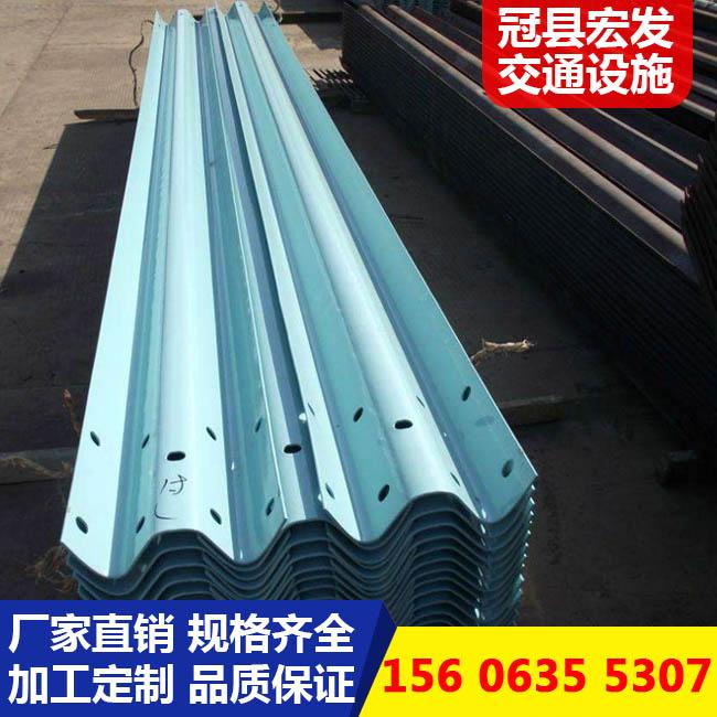 四川省成都市国标三波护栏板安装价格