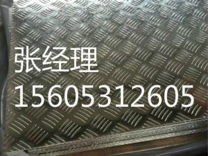 供应1060五条筋防滑铝板山东厂家现在价格 防滑铝板现货规格(图)