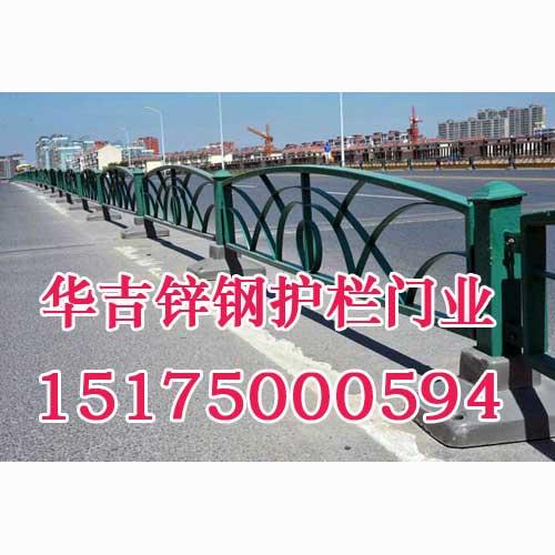 河北交通护栏-护栏厂家-华吉护栏厂