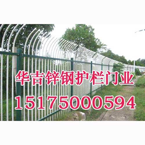 河北铁艺围栏-围墙护栏批发-华吉护栏厂