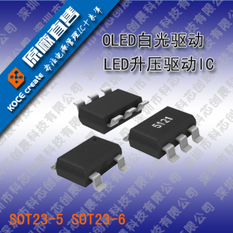 双节锂电池充电控制IC 6057