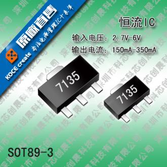 L7130降压恒流驱动电路