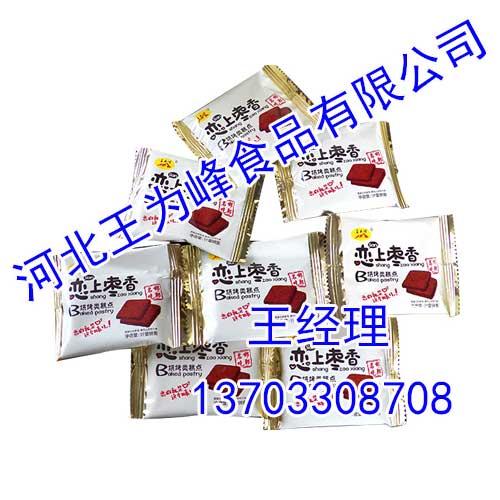 河北枣糕生产厂家,河北枣糕批发价格,河北王为峰枣糕食品甜蜜无穷