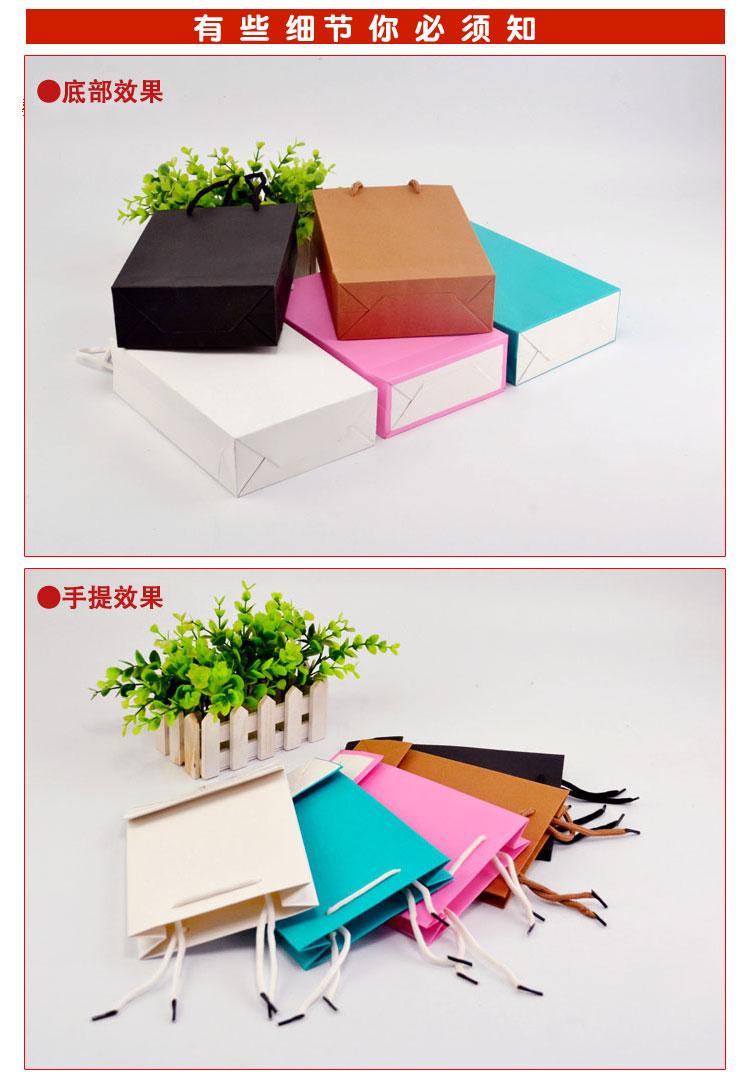 服装纸袋定做 手提礼品袋设计印刷 商务送礼牛皮纸袋定制印刷