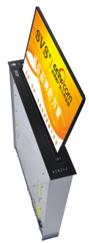 超薄升降器SV-LCD17