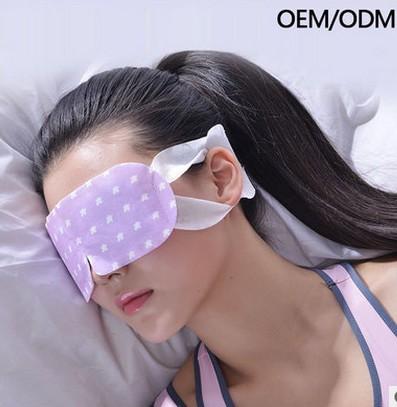 厂家供应蒸汽眼罩OEM代加工缓解眼疲劳