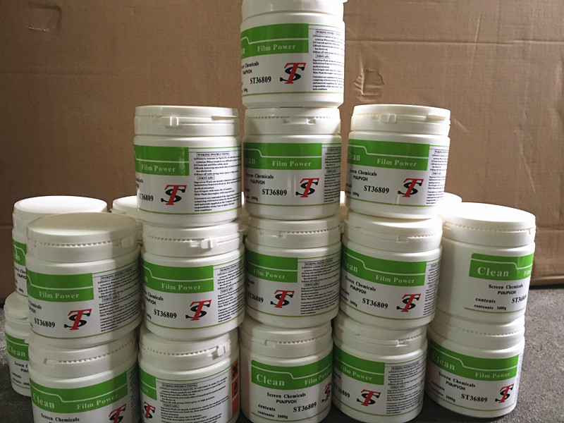 苏州脱膜粉厂家供应,正品三泰绿标洗网粉
