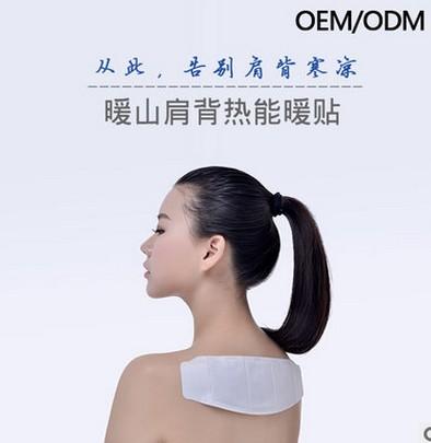 肩背贴OEM代加工