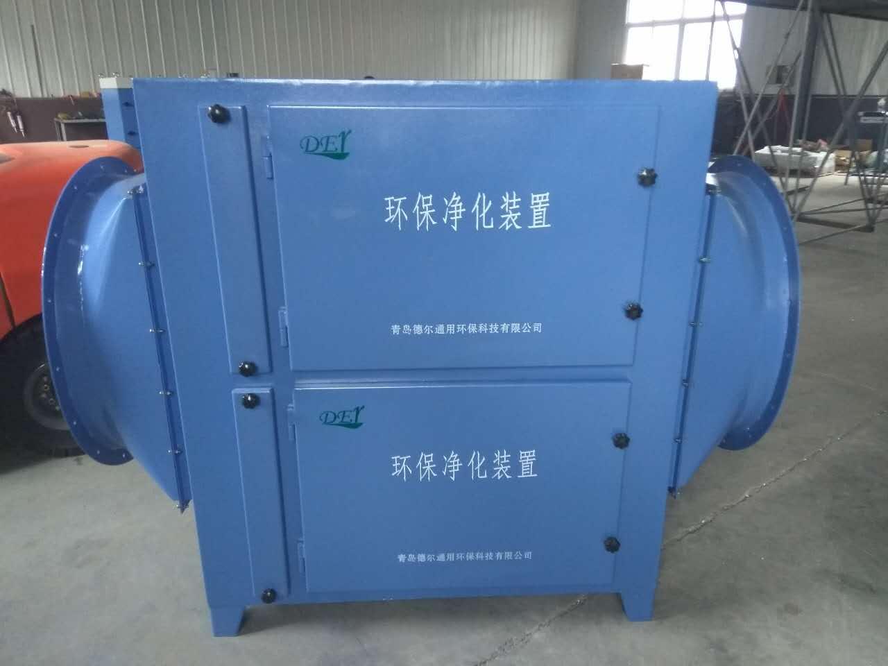 销售武汉德尔活性炭净化器ZK-FK-5.0厂家直销经济实惠