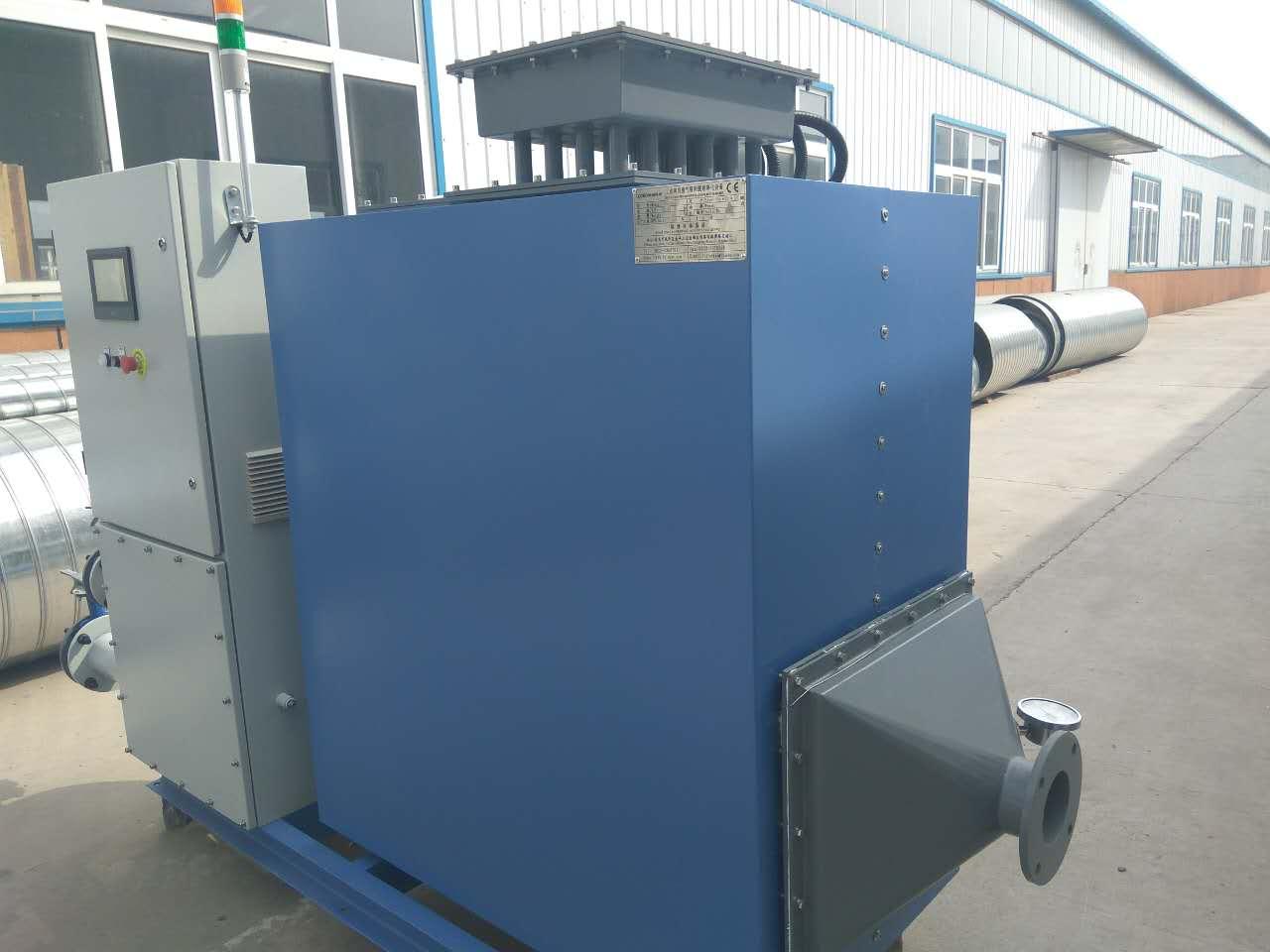 畅销河北德尔催化氧化燃烧设备ZK-CH-500废气净化专家