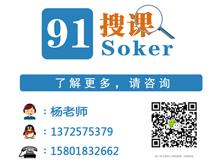 上海室内软装培训有哪些 闵行室内外效果图培训 口碑第一
