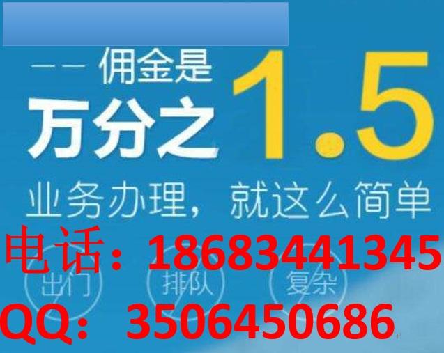 许昌2017年炒股选哪家券商股票开户佣金最低多少