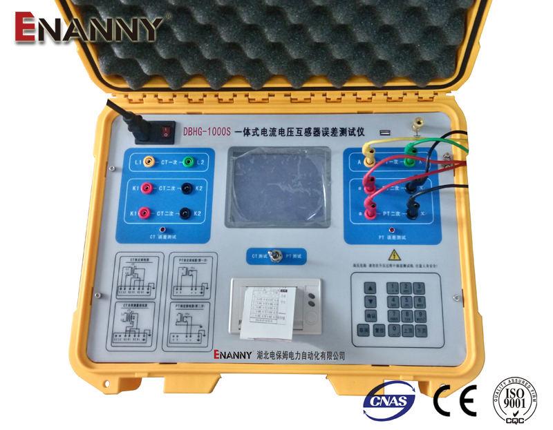DBHG-1000S一体式电流电压互感器误差测试仪