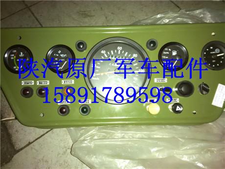 陕汽SX2150SX2190军车整车配件15891789598