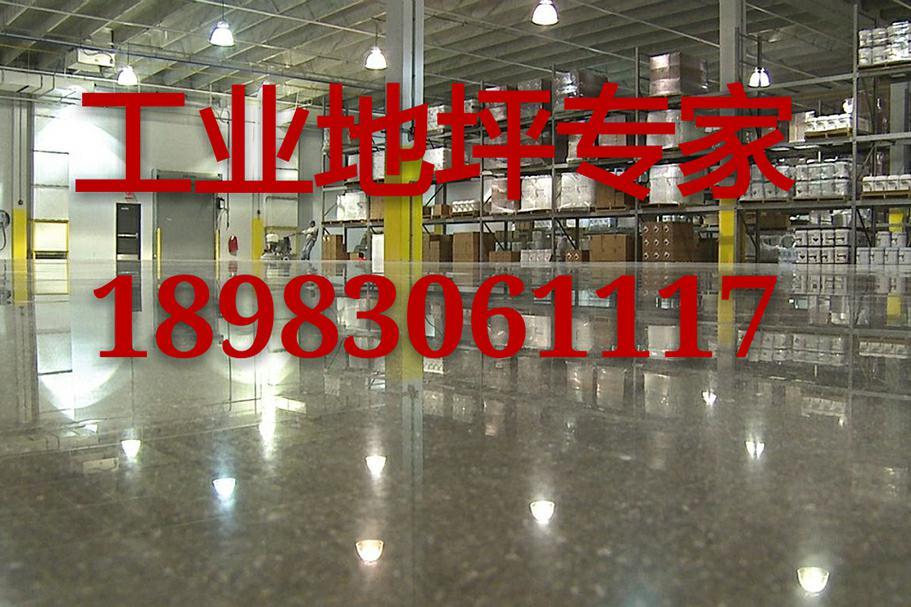 重庆渗透固化剂混凝土密封固化剂耐磨地坪密封固化剂