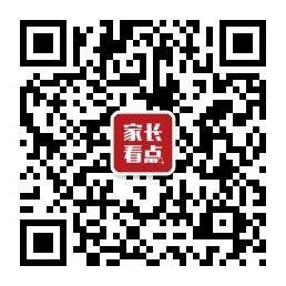 初三数学中考冲刺补习一小时多少钱南京高中家教大全