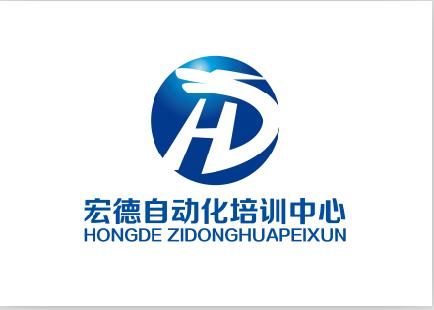 推荐:杭州PLC培训首选宏德自动化