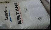 供应宠物带,皮带,胶带专用TPU原料