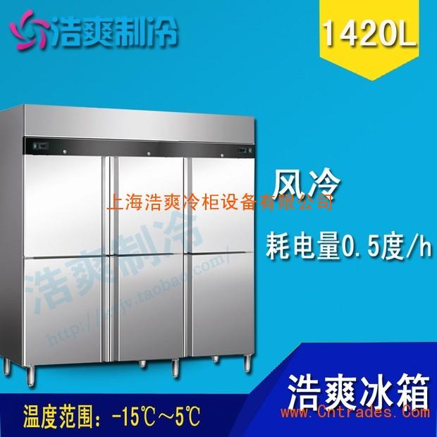 厂家双门试剂冷藏柜